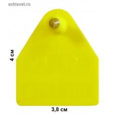 Бирка Pentag М папа (40,0х48,0) желтая (00254499   )