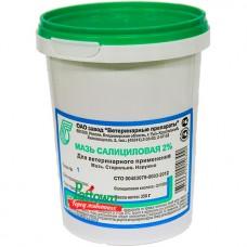 Салициловая мазь 2% 400г 1/22 (00255686   )