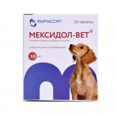 Мексидол-вет №20 табл 50 мг (00259151   )