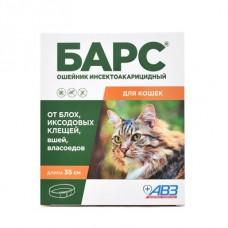 Барс ошейник д/кошек инсектоакариц. 4842