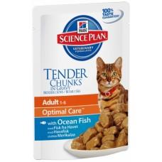HILLS 85,0 д/кошек пауч океан. рыба   2105,, (00360664   )