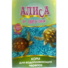 Корм Алиса д/водных черепах 50 гр.1/40 (00362915   )