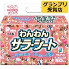 Пеленки 44*59 cм 50 шт Премиум Пет Pone цв.розовый  RWW-649 (Япония)