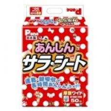 Пеленки 44*59 cм в уп-50шт Премиум Пет Pone 5-ти слойные антибакт  цв.красный РАW-655 (Япония)
