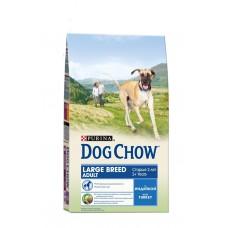 DOG CHOW 800,0 д/щенков мелк пород Курица 1/8-----