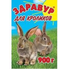 Премикс Здравур д/кроликов 900 гр. 1/10
