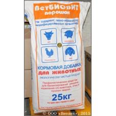 Ветбиовит 25 кг 1/25кг