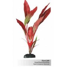 Растение 30см шелк Plant 049- КРИПТОКОРИНА  красная  в БЛИСТЕРЕ,30см --
