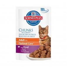 HILLS 85,0 д/кошек пауч говядина  2106,, (00371462   )