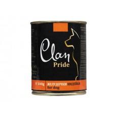 CLAN PRIDE консервы для собак 340 г Желудочки Индейки (уп-12шт)