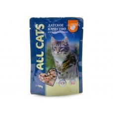 ALL CATS 85,0 д/кош с индейкой в соусе пауч 1/600
