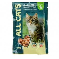 ALL CATS 85,0 д/кош с кроликом в соусе пауч 1/600