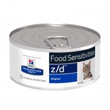 HILLS диета z/d 156,0 д/кош Ultra (аллергия)  5661 (00373907   )