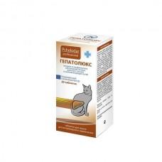 Гепатолюкс. Таблетки для кошек 20 таблеток Арт.1089  1/15