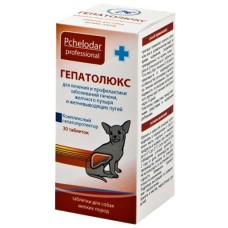 Гепатолюкс. Таблетки для мелких собак 30 таблеток Арт.1084  1/15