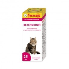 Ветспокоин 25мл Суспензия для кошек Арт.1079   1/18