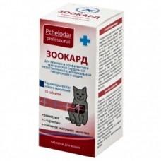 Зоокард. Таблетки для кошек/10 таблеток Арт.1095  1/15