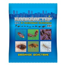 Блокбастер XXI от тараканов и домовых муравьев 45г гель1/60