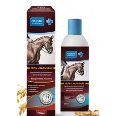 Гель-бальзам для суставов лошадей(противовоспалительный,восстанавливающий)200мл Арт.1061 1/36
