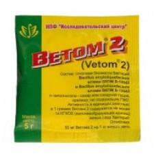 Ветом-2 5 гр. (00375655   )