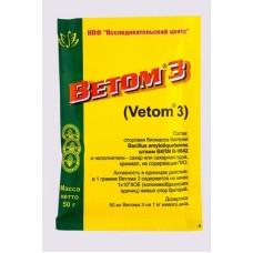 Ветом-3  50 г/уп (00375657   )