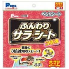 Пеленки 44х59 см 2шт Премиум Пет Pone  с усиленным антибактериальным полимером(широкие)4904601770194 (00376168   )