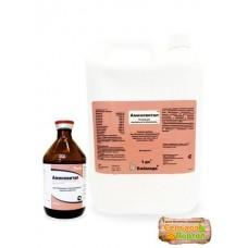 Аминовитал ВЕТ. 100 мл (оральный вит.аминокисл.комплекс)