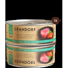 GRANDORF CAT 70,0 конс д/кошек Филе тунца с мясом лосося 2611 1/6