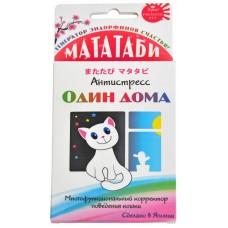 Мататаби для снятия стресса