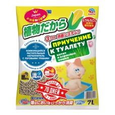 Наполнитель 7 л Япония Ультракомкующийся  растительный с луговыми травами  (00376825   )