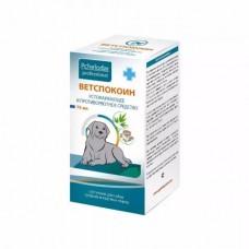 Ветспокоин суспензия для средних и крупных пород собак  75 мл Арт.1080 В  1/15