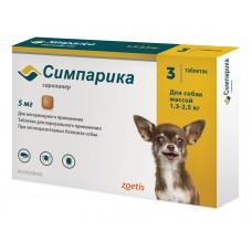 Симпарика, табл 5 мг (уп. 3 табл.) от 1,3 до 2,5 кг. Зоетис