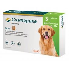 Симпарика, табл 80 мг (уп. 3 табл.) от 20-40 кг.Зоетис