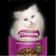 Chammy 85,0 пауч д/кош мясное ассорти в соусе  1/24--нет на складе