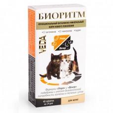 Биоритм д/котят 48 таб.1/5 (00379340   )