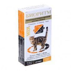 Биоритм д/кошек кролик 48 таб. 1/5 (00379341   )