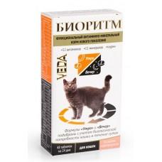 Биоритм д/кошек морепродукты 48 таб. 1/5 (00379343   )