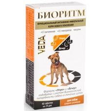 Биоритм д/собак средних пород 48 таб. 1/5 (00379345   )