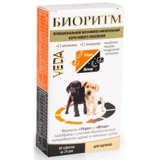 Биоритм д/щенков 48 таб. 1/5 (00379347   )