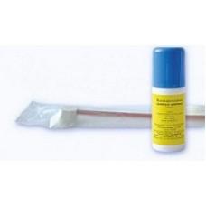 Метроген  20 мл.флакон (Поликрезулен 400 мкг/мл) без ограничения по молоку (00379991   )