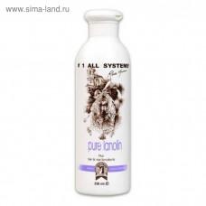 All Systems кондиционер Pure Cosmetics Lanolin plus с ланолином 250 мл 701