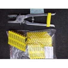 Бирка ушная TWIN м+п 10х35 желтая с номером  1/100шт 2043001              (00380159   )