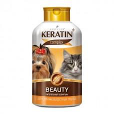 Шампунь д/длинношерстных кошек и собак 400мл KERATIN+ Beautiful R501 1/12