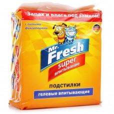 Пеленки 40*60 см 10шт гелевые Mr.Fresh Super 1/12