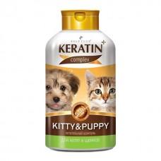 Шампунь д/котят и щенков 400мл KERATIN+ Kitty&Puppy R506