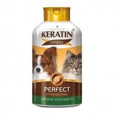 Шампунь д/всех типов шерсти кошек и собак400мл KERATIN+ Perfect R502  1/12