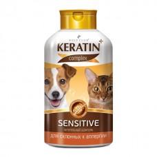 Шампунь д/аллергичных кошек и собак 400мл KERATIN+ Sensitive R504