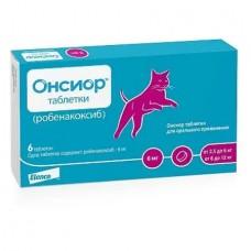 Онсиор 6 мг д/кошек таб №6  противовоспалительный и болеутоляющий препарат ИЛАНКО