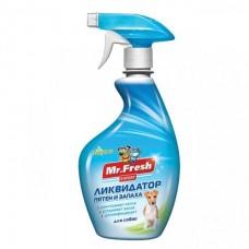 MF Expert 3в1 Ликвид пятен и запаха д/собак 500мл F404 1/22 (00382443   )