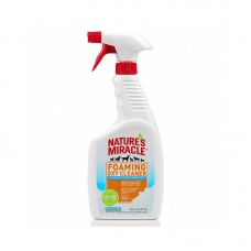 ENM5565 Очиститель пятен и запахов от домашних животных